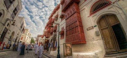 Picture of Jeddah Cultural Tour